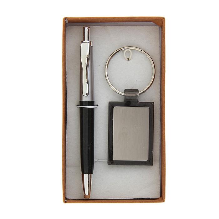 Набор: ручка и брелок (черный) в картонной коробке