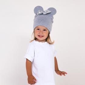 Двухслойная шапка «Мышка», цвет серый/принт бантик, размер 46-50