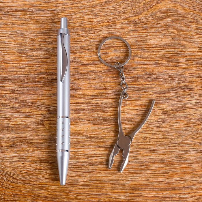 Набор подарочный 2в1: ручка, брелок-плоскогубцы, металлик