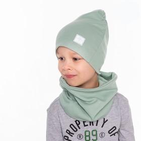 Комплект для мальчика (шапка, снуд), цвет оливковый, размер 46-50