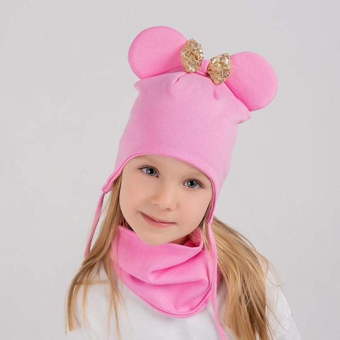 Комплект для девочки Мышка с бантиком, цвет розовый, размер 46-50 - фото 105567817