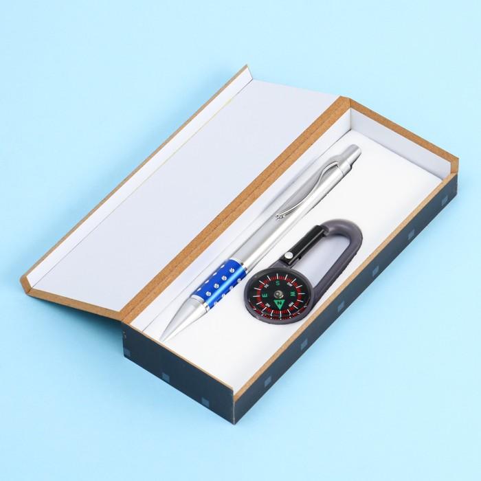 Набор подарочный 2в1: ручка, карабин-компас, цвета микс