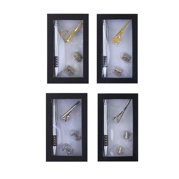 Набор подарочный 4в1: ручка, зажим для галстука, 2 запонки