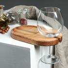 Блюдо для вина и закуски, 25х15 см, массив ясеня - фото 308110027