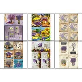 Набор декупажных карт 6 шт «Лаванда»
