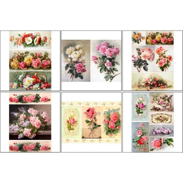 Набор декупажных карт 6 шт «Винтажные розы 1»