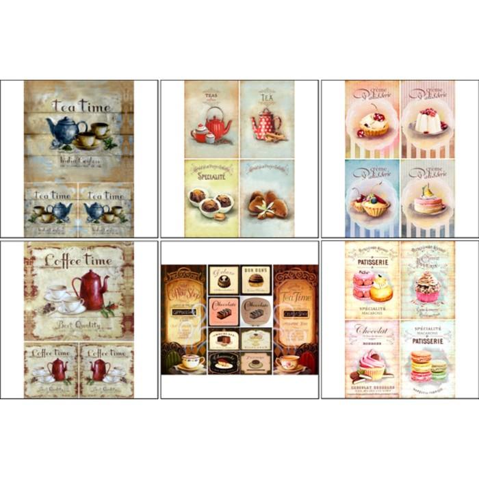 Набор декупажных карт 6 шт «Кофе чай 1»