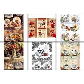 Набор декупажных карт 6 шт «Кофе чай 2»