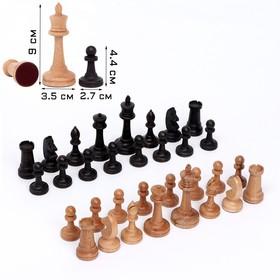 """Шахматные фигуры """"Державные"""", утяжеленные (король h=9 см, пешка h=4.4 см, бук)"""