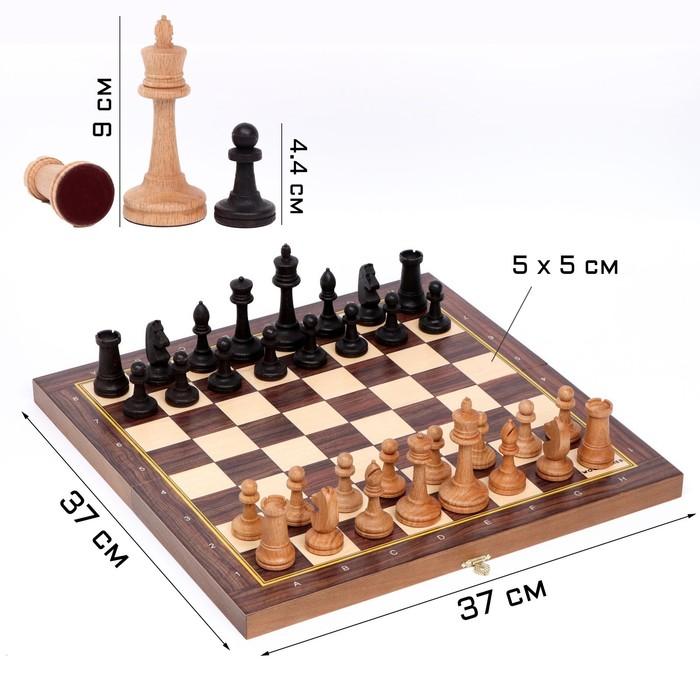 "Шахматы ""Рапид"", утяжеленные, (доска 37х37 см, бук, король h=9 см, пешка h=4.4 см)"