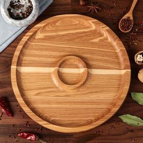 Тарелка с соусником, массив дуба, 30 см
