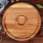 """Тарелка-доска для закусок и нарезки """"Славянская"""", 40 см, с соусником, массив ясеня - фото 308065770"""