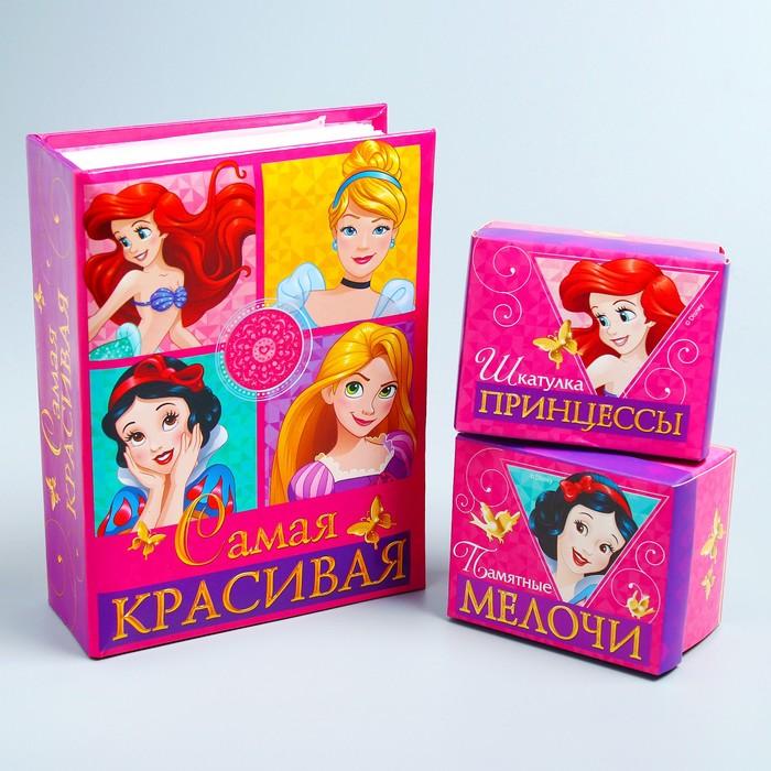 """Набор для новорожденных: фотоальбом 100 фото + памятные коробочки """"Самая красивая"""", Принцессы"""