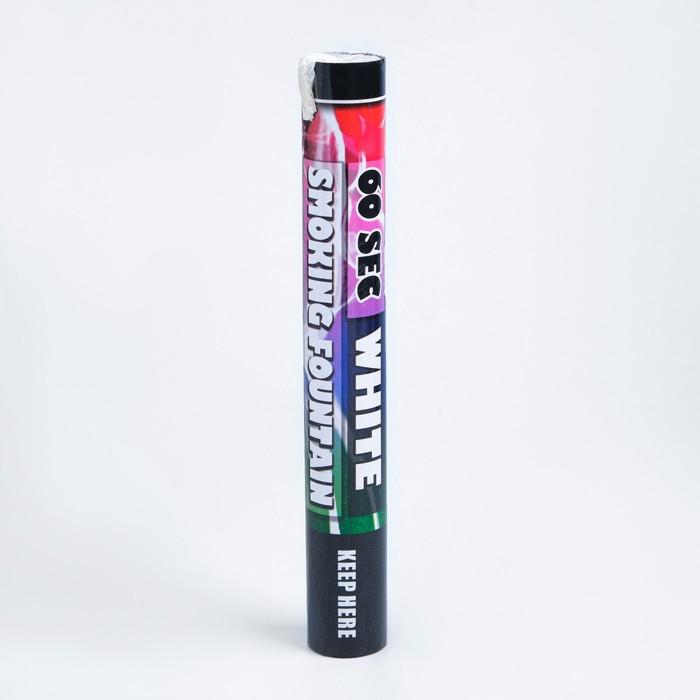 Цветной дым белый, заряд 1 дюйм, ОПТИ, средняя интенсивность, 60 сек, 22,5 см