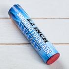 Цветной дым синий, заряд 1,2 дюйма, ПРОФИ, высокая интенсивность, 60 сек, 17 см
