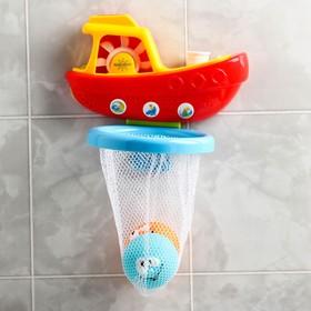 Набор игрушек для купания «Катер - баскетбол», на присоске