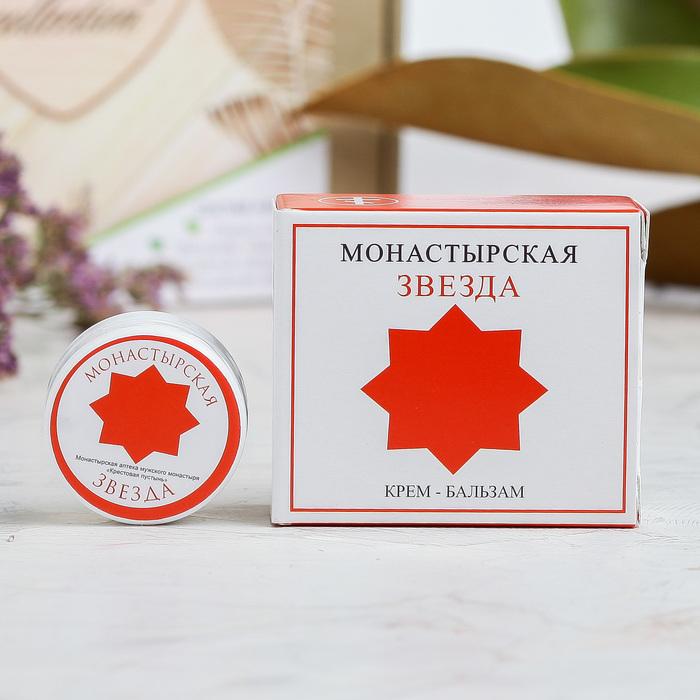 Подарочный набор Healthy collection, 15 х 13 х 5,5 см - фото 115538934