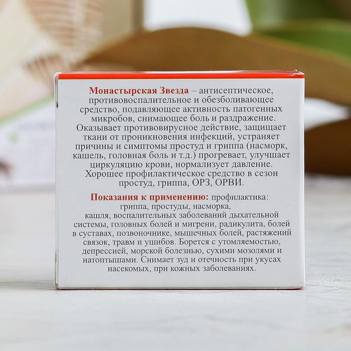 Подарочный набор Healthy collection, 15 х 13 х 5,5 см - фото 115538935