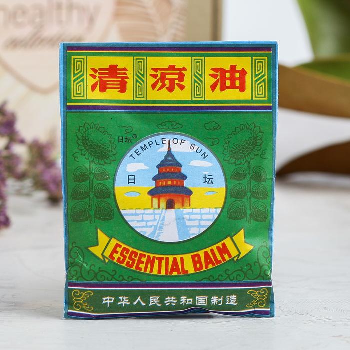 Подарочный набор Healthy collection, 15 х 13 х 5,5 см - фото 115538936