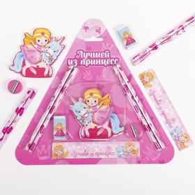 """Канцелярский набор с блокнотом """"Лучшей из принцесс"""", 6 предметов"""