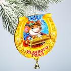 Подвеска на ёлку с доп. элементом «Удачного года», дерево