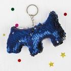 Soft keychain chameleon Dog MIX color