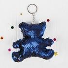 "Soft keychain chameleon ""Bear"" MIX color"