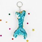 """Soft keychain chameleon """"mermaid Tail"""" MIX color"""