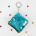 Soft key chameleon Diamond MIX color