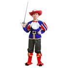 """Карнавальный костюм """"Кот в сапогах"""", куртка, шляпа, сапоги, р. 32, рост 122-128 см"""
