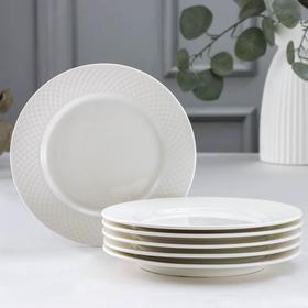 Набор тарелок десертных «Юлия Высоцкая», d=20 см, 6 шт