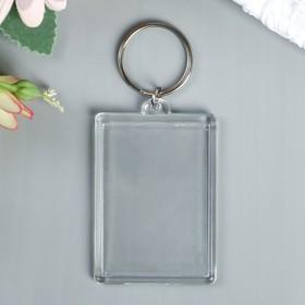 Blank keychain rectangle set of 2 parts (box 35x50 mm) 4x5.6 cm