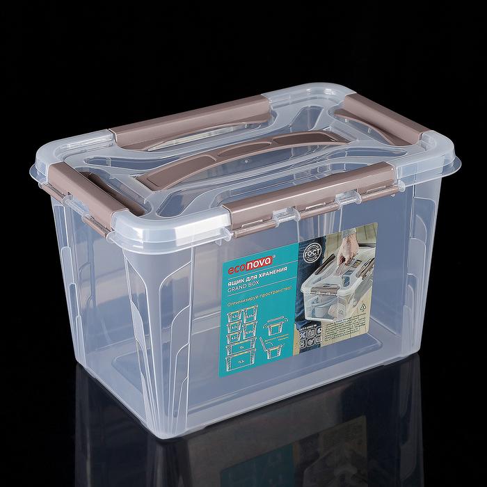 Ящик для хранения с замками и ручками Grand Box, 29×19×18 см, 6,65 л, цвет коричневый