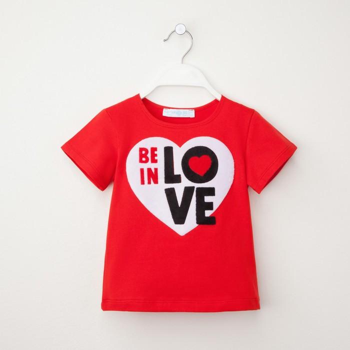 """Футболка детская KAFTAN """"Love"""" р. 30, рост 98-104 см, красный - фото 105705087"""