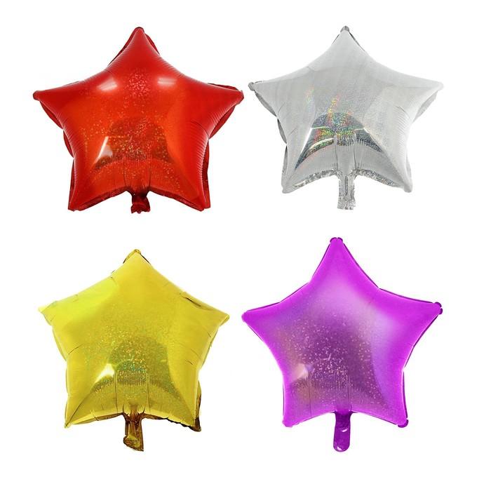 """Шар фольгированный 10"""" «Звезда», голография, набор 4 шт., МИКС - фото 209770493"""