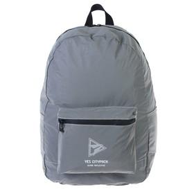 Рюкзак молодёжный Yes T-66, 45 x 31 x 14 см, Grey (100% из светоотражающего материала)