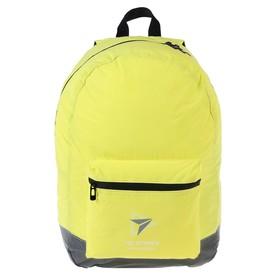 Рюкзак молодёжный Yes T-66, 45 x 31 x 14 см, Yellow (100% из светоотражающего материала)