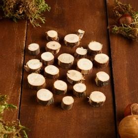 Набор спилов можжевельника, диаметр 1-2 см, в сетке, 20 шт