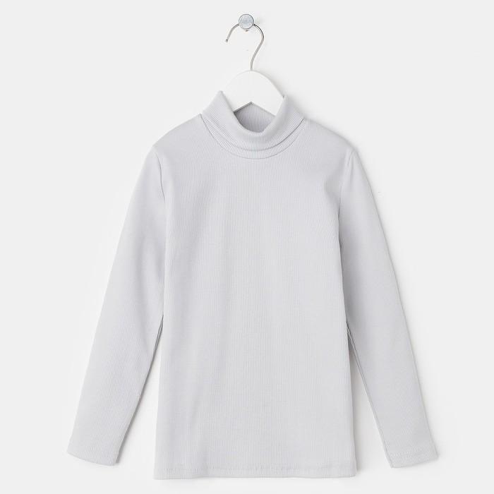 Водолазка для девочки, цвет серый, рост 122 см