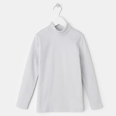 Водолазка для девочки, цвет серый, рост 158 см