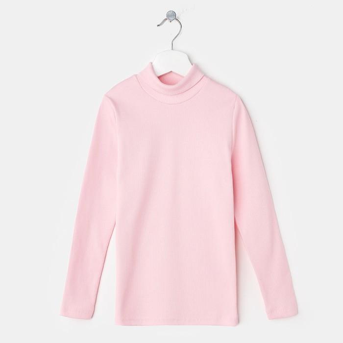 Водолазка для девочки, цвет светло-розовый, рост 122 см