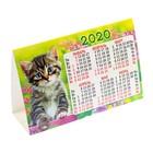 """Календарь-домик треугольный """"Кошки"""" 2020 год"""