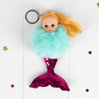 Doll keychain mermaid sequins, MIX color