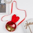 Мягкая сумочка «Зайка», пайетки, цвет красно-золотой