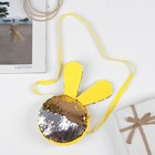 Мягкая сумочка «Зайка», пайетки, цвет серебряно-жёлтый