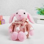 Мягкая игрушка «Зайка в розовом комбинезоне»