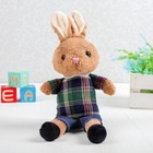 "Stuffed toy ""Bunny"" color and types MIX"