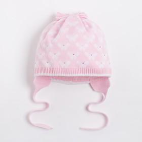 Шапка для девочки А.2911, цвет св.розовый, размер 46-48