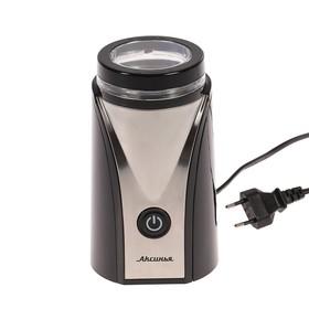 """Кофемолка """"АКСИНЬЯ"""" КС-600, электрическая, 250 Вт, 65 г, чёрно-серебристая"""