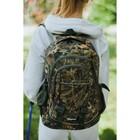Рюкзак туристический, 2 отдела на молниях, 5 наружных карманов, цвет камуфляж